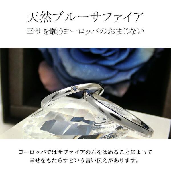 純チタンリング 指輪 1本 単品 天然サファイア 即納  es-ti06 天然石 金属アレルギーの方にも安心 (t903) (TGS2)