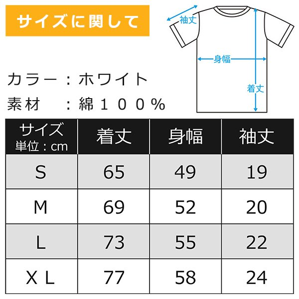 うらなか書房のホラーなTシャツ「この怨み晴らさでおくべきか」(Tシャツ・ホワイト)|itaxes|03