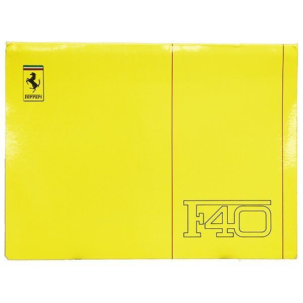 フェラーリ F40テクニカルマニュアル (オリジナル版)|itazatsu