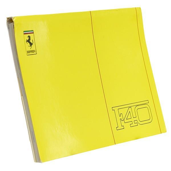 フェラーリ F40テクニカルマニュアル (オリジナル版)|itazatsu|02