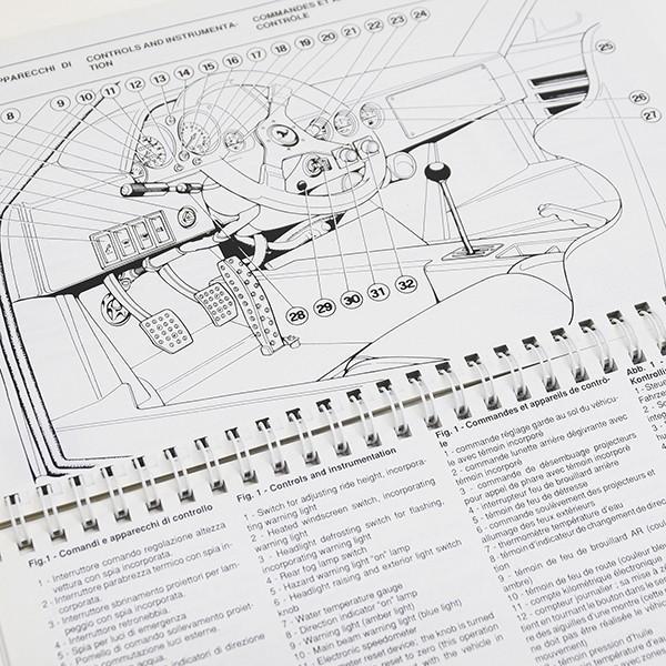 フェラーリ F40テクニカルマニュアル (オリジナル版)|itazatsu|11