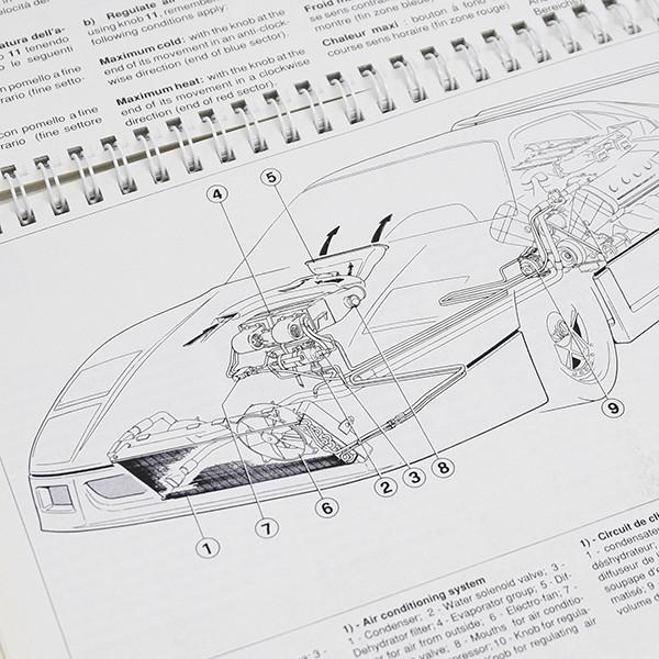 フェラーリ F40テクニカルマニュアル (オリジナル版)|itazatsu|12