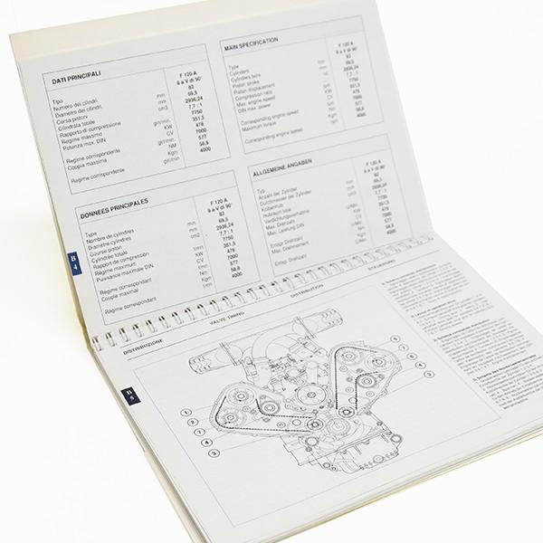 フェラーリ F40テクニカルマニュアル (オリジナル版)|itazatsu|06