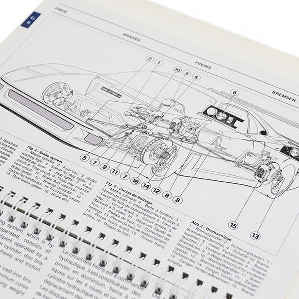 フェラーリ F40テクニカルマニュアル (オリジナル版)|itazatsu|10