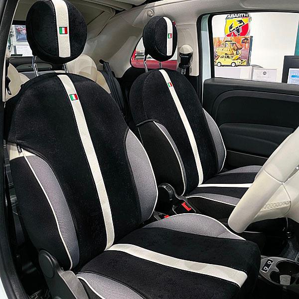フィアット NEW 500シートカバー&ヘッドレストセット -SMOKING BLACK-|itazatsu