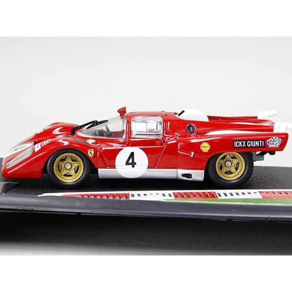 1/43 フェラーリ Racing Collection No.10 512Mミニチュアモデル|itazatsu|03
