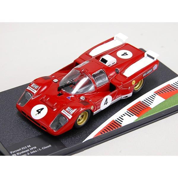 1/43 フェラーリ Racing Collection No.10 512Mミニチュアモデル|itazatsu|04