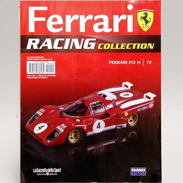 1/43 フェラーリ Racing Collection No.10 512Mミニチュアモデル|itazatsu|07