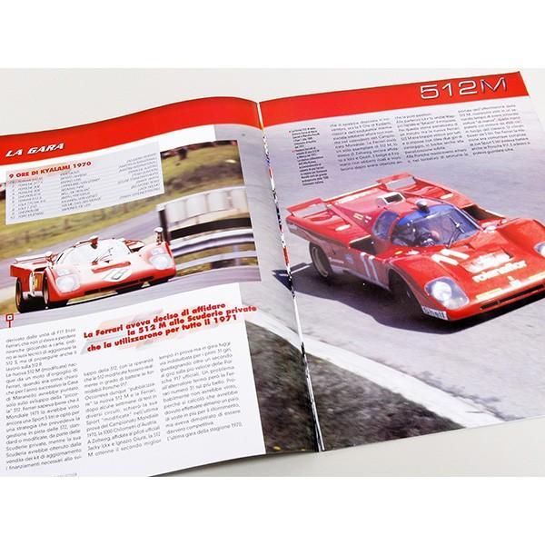 1/43 フェラーリ Racing Collection No.10 512Mミニチュアモデル|itazatsu|08