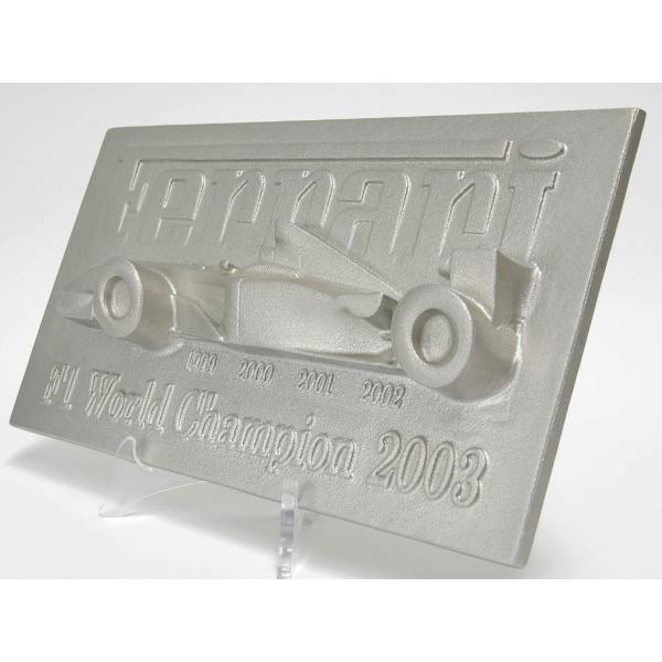 フェラーリマラネッロファクトリー製アルミ鋳造レリーフ -F2003GA-|itazatsu|04