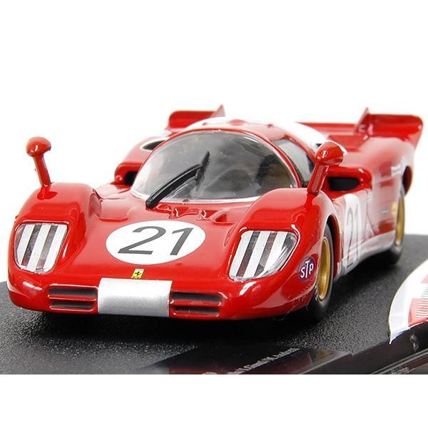 1/43 フェラーリ Racing Collection No.40 512Sミニチュアモデル itazatsu