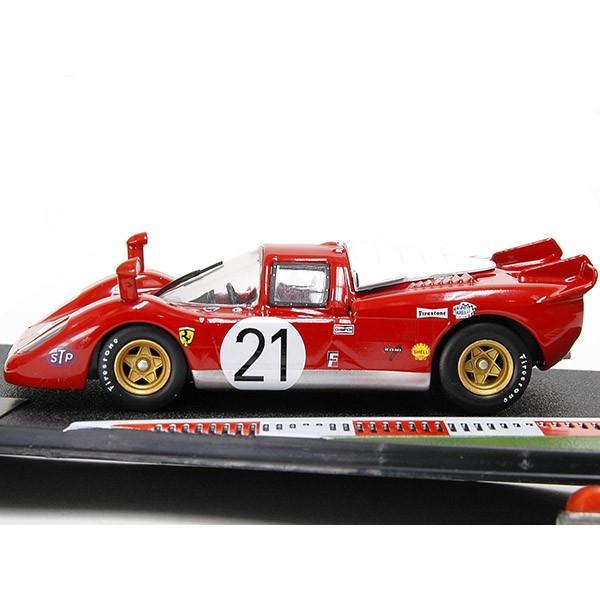 1/43 フェラーリ Racing Collection No.40 512Sミニチュアモデル itazatsu 03