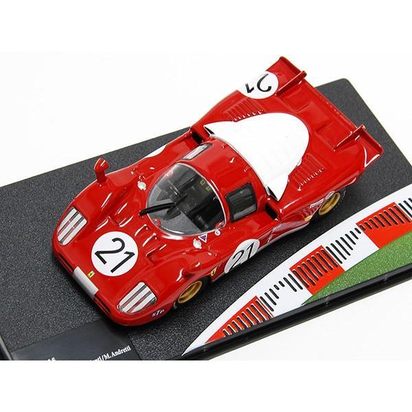 1/43 フェラーリ Racing Collection No.40 512Sミニチュアモデル itazatsu 04