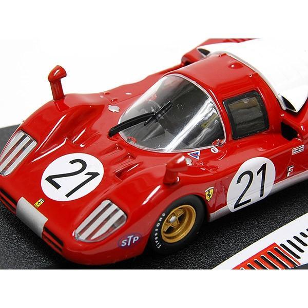 1/43 フェラーリ Racing Collection No.40 512Sミニチュアモデル itazatsu 05
