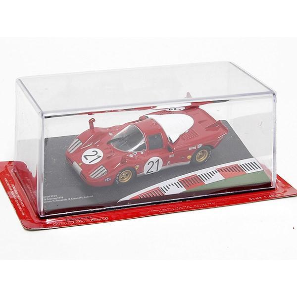1/43 フェラーリ Racing Collection No.40 512Sミニチュアモデル itazatsu 07