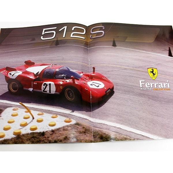 1/43 フェラーリ Racing Collection No.40 512Sミニチュアモデル itazatsu 09