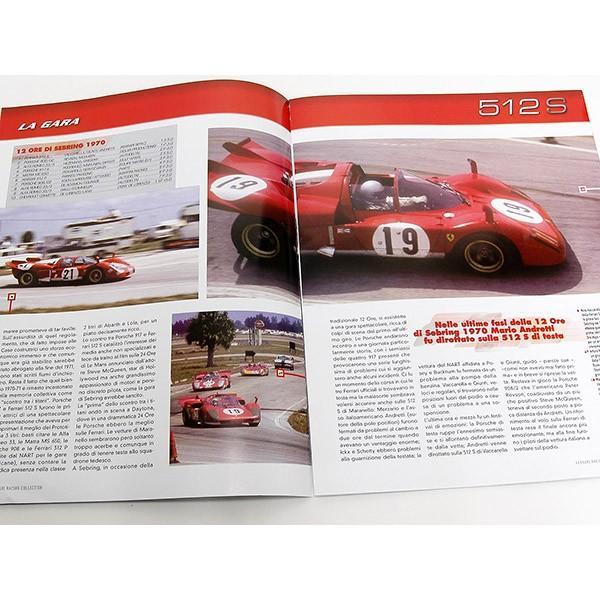 1/43 フェラーリ Racing Collection No.40 512Sミニチュアモデル itazatsu 10