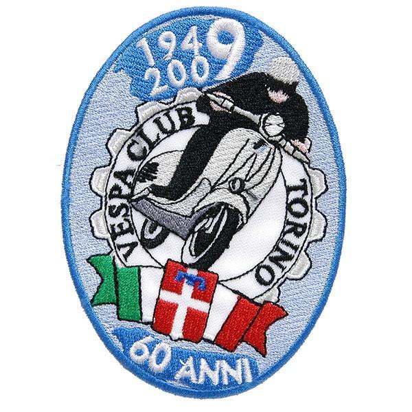 ベスパ Club Torino 60周年ワッペン|itazatsu