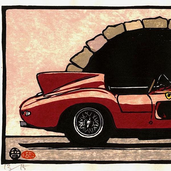 クルマの木版画 フェラーリ 212 Le Mans 額装 by 音丸版画|itazatsu|03