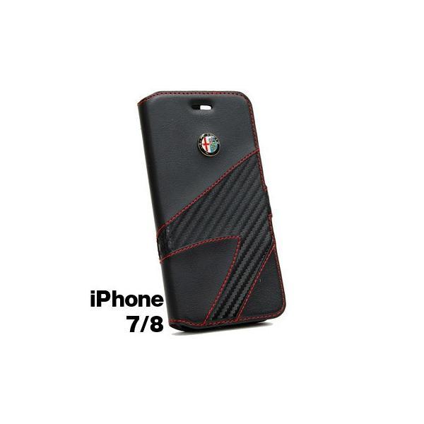 アルファロメオ純正iPhone7/8手帳型フリップケース-Synthetic(ブラック)- itazatsu