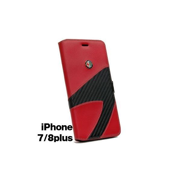 アルファロメオ純正iPhone7/8 Plus手帳型ケース-Synthetic(レッド)-|itazatsu