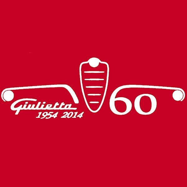 アルファロメオ Giulietta 60周年記念ロゴステッカー(切文字/ホワイト) by RIA(Registro Italiano Alfa Romeo) itazatsu