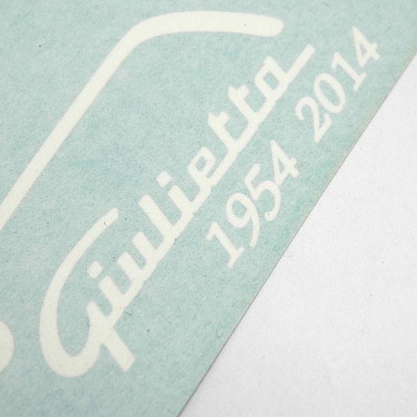 アルファロメオ Giulietta 60周年記念ロゴステッカー(切文字/ホワイト) by RIA(Registro Italiano Alfa Romeo) itazatsu 03