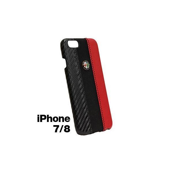 アルファロメオ純正iPhone7/8背面ケース-Stripe-ブラック|itazatsu