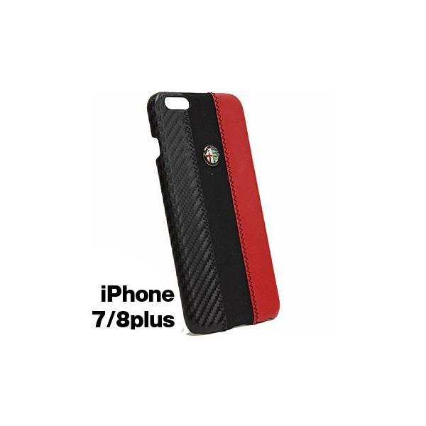 アルファロメオ純正iPhone7/8Plus背面ケース-Stripe-ブラック itazatsu