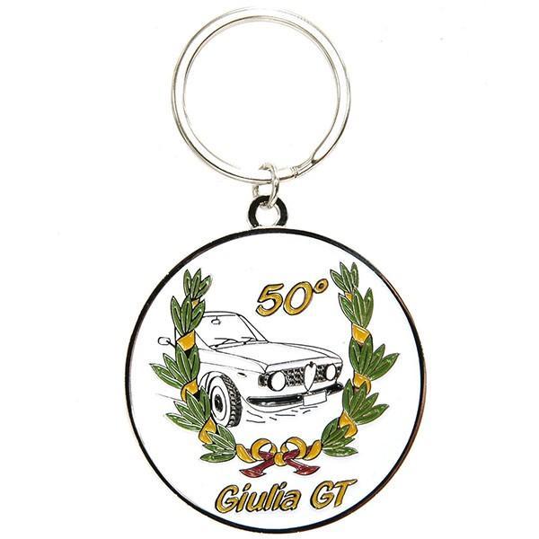 アルファロメオ Giulia GT 50周年メモリアルキーリング|itazatsu|02