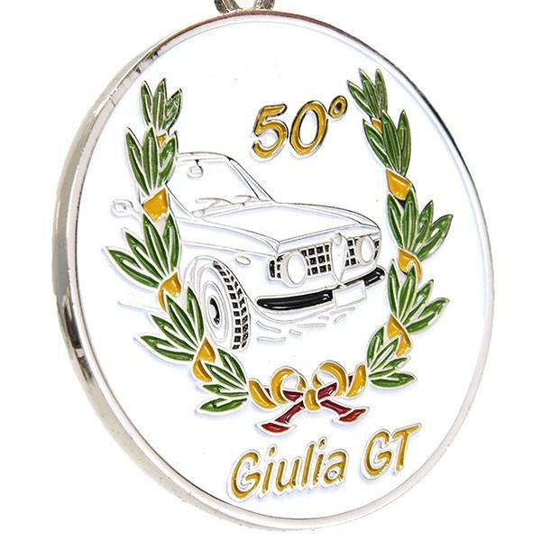 アルファロメオ Giulia GT 50周年メモリアルキーリング|itazatsu|03