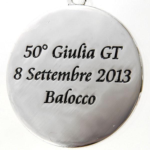 アルファロメオ Giulia GT 50周年メモリアルキーリング|itazatsu|04