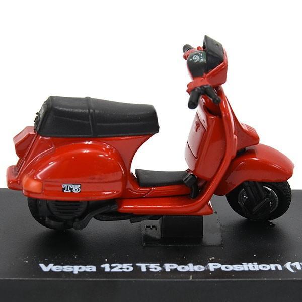 1/32 ベスパ 125 T5 1985年ミニチュアモデル|itazatsu|03
