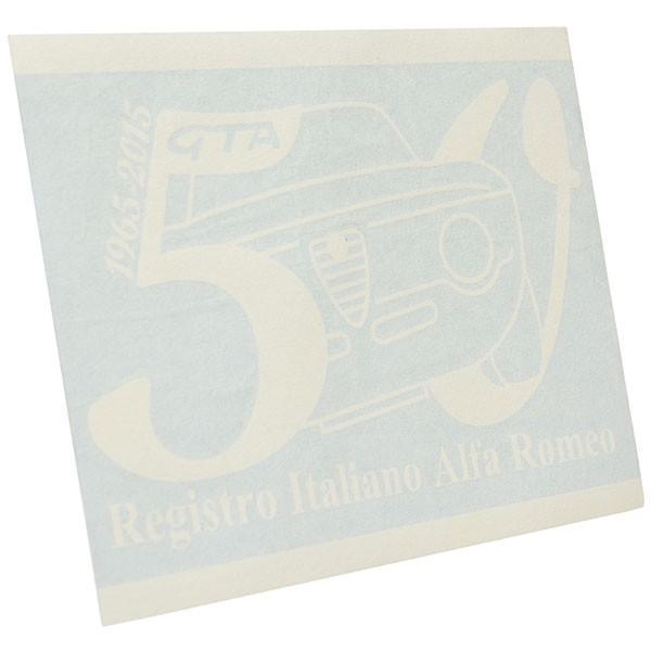 アルファロメオ GIULIA GTA 50周年記念ロゴステッカー(ホワイト) by RIA(Registro Italiano Alfa Romeo)|itazatsu|03