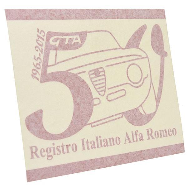 アルファロメオ Giulia GTA 50周年記念ロゴステッカー(レッド) by RIA(Registro Italiano Alfa Romeo)|itazatsu|03