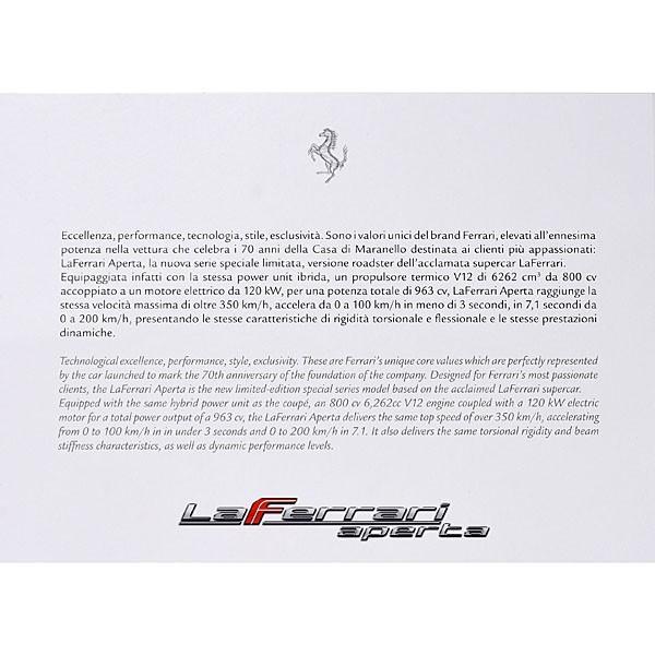 フェラーリ純正 La Ferrari Apertaプレゼンテーションカード|itazatsu|02