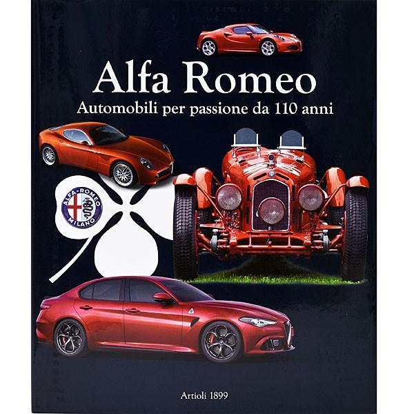 アルファロメオ ALFA ROMEO 1907-2017: AUTOMOBILI PER PASSIONE DA 110 ANNI|itazatsu