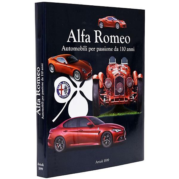アルファロメオ ALFA ROMEO 1907-2017: AUTOMOBILI PER PASSIONE DA 110 ANNI|itazatsu|02