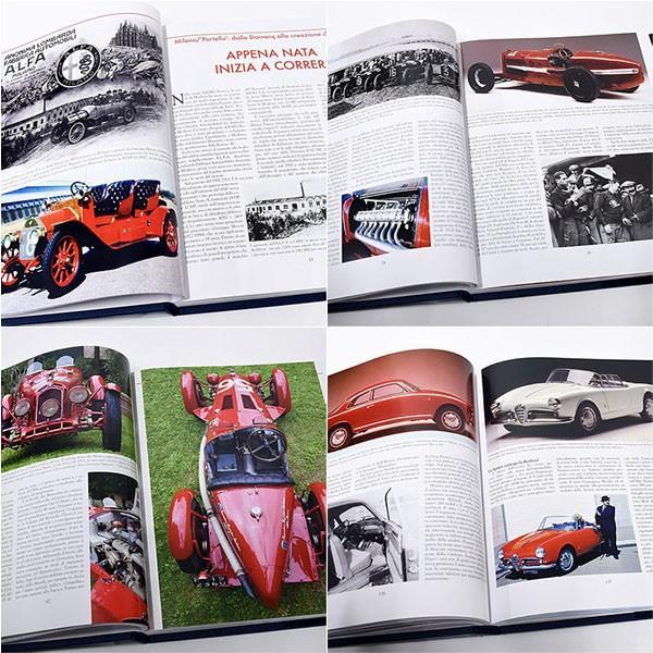 アルファロメオ ALFA ROMEO 1907-2017: AUTOMOBILI PER PASSIONE DA 110 ANNI|itazatsu|05