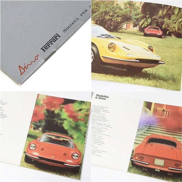 フェラーリ Ferrari Dino 246GTカタログ-1970年イタリア版タイプ3/最終版-|itazatsu|05