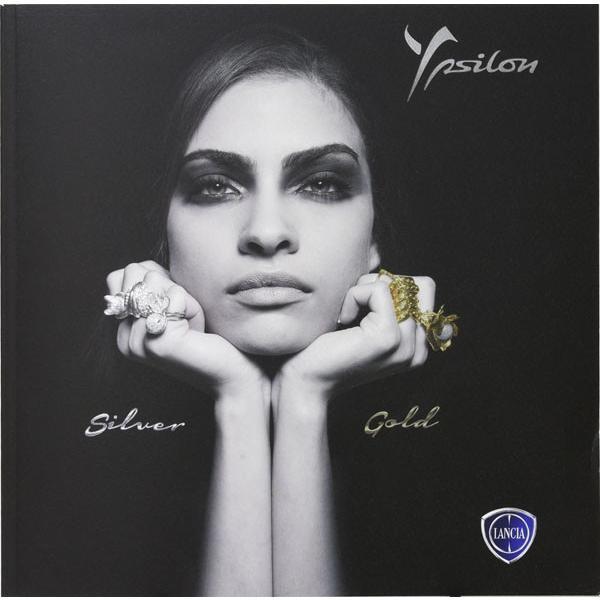 ランチア Ypsilon 3本国カタログ itazatsu