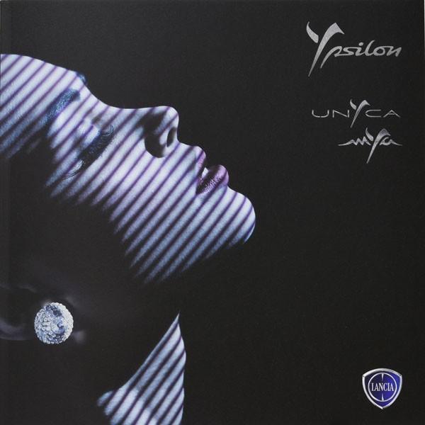 ランチア Ypsilon 3本国カタログ itazatsu 02