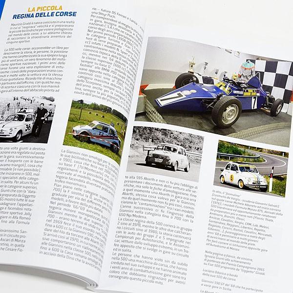 フィアット FIAT 500 CLUB ITALIA FIAT 500 60周年記念ブック|itazatsu|09