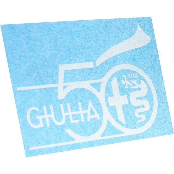 アルファロメオ GIULIA 50周年メモリアルステッカー(切り抜きタイプ/ホワイト) itazatsu 02
