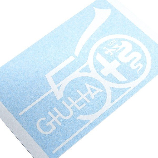 アルファロメオ GIULIA 50周年メモリアルステッカー(切り抜きタイプ/ホワイト) itazatsu 03