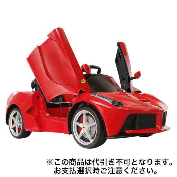 フェラーリ La Ferrari電動乗用ラジオコントロールカー|itazatsu