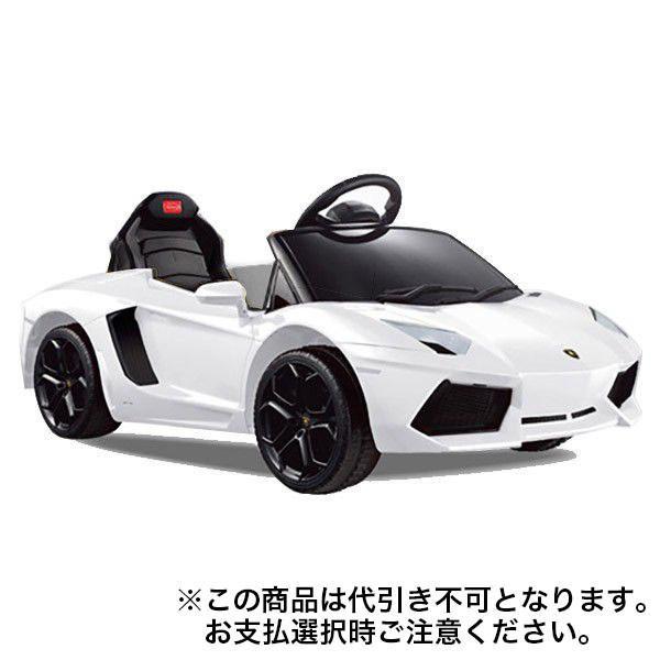 ランボルギーニ Aventador LP700-4電動乗用ラジオコントロールカー(ホワイト) itazatsu