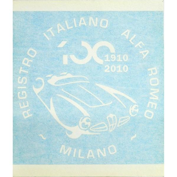 アルファロメオ創立100周年記念ロゴステッカー(ホワイト) by RIA(Registro Italiano Alfa Romeo)|itazatsu|02