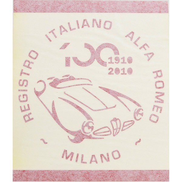 アルファロメオ創立100周年記念ロゴステッカー(レッド) by RIA(Registro Italiano Alfa Romeo)|itazatsu|02