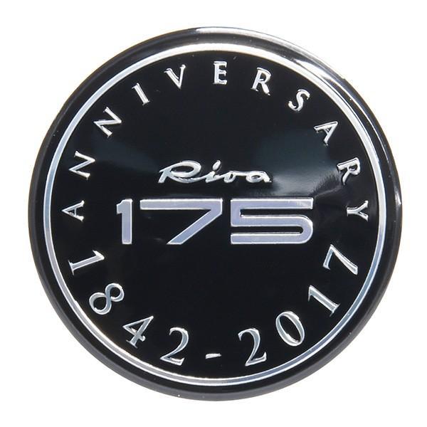 アバルト純正 695RIVALE Bピラーエンブレム|itazatsu